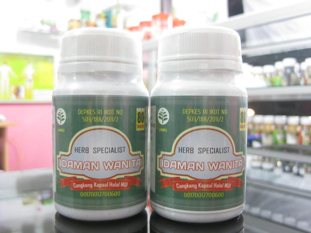 Ramuan Herbal Sari Rapet